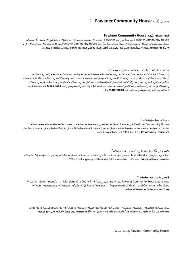 Assyrian-1