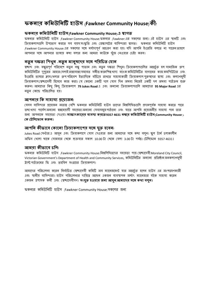 bengali-1